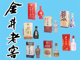 金井老窖系列酒品