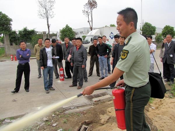 """阜阳市公司开展""""四个能力""""消防安全知识培训"""